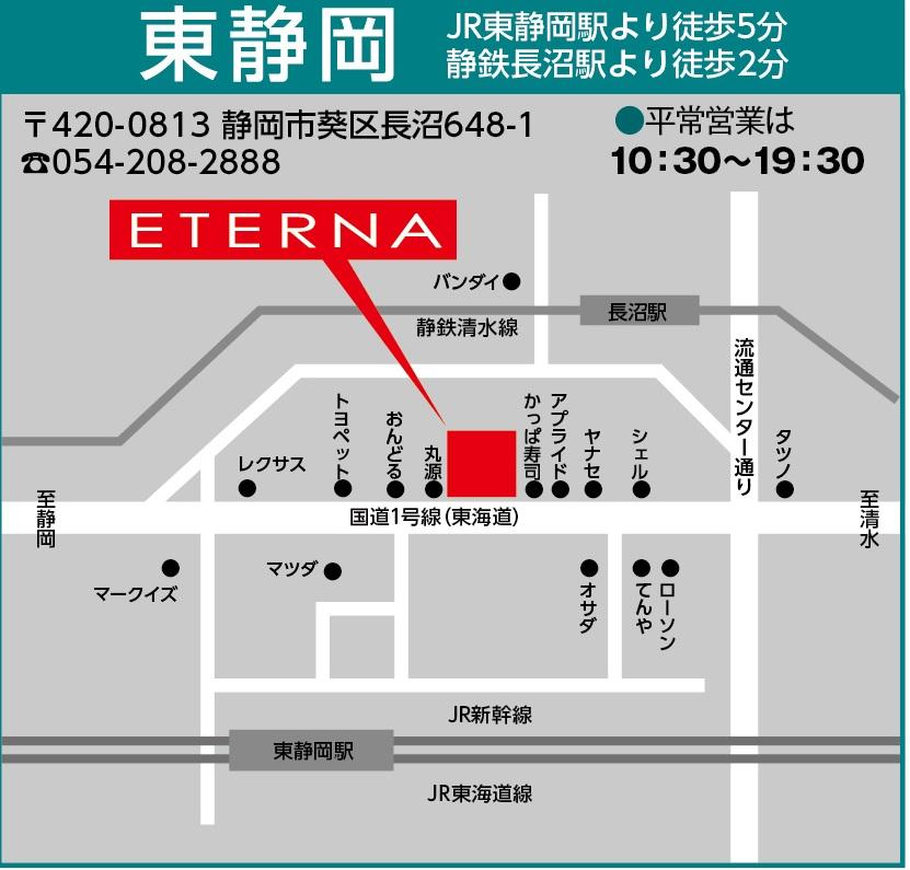 東静岡MAP